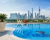 上海外灘W酒店