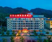 太白山境悅酒店