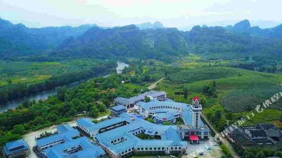 Jooch Resort