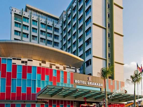 新山格拉納達酒店