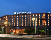蕪湖北尚升輝財富大酒店(原升輝西方財富大酒店)
