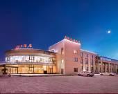 天目湖旅遊度假區君悅假日酒店