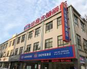 漢庭酒店(洪澤湖店)