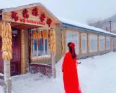 五常雪谷雪姑娘客棧