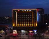 大雅·景庭酒店(鄭州中原福塔店)