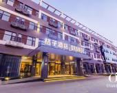 桔子酒店·精選(北京航天城店)