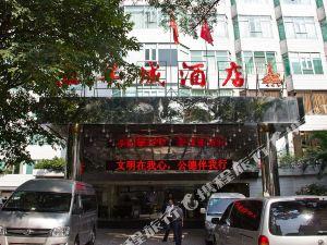 廣州五羊城酒店
