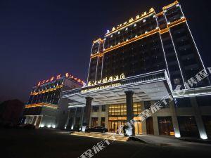 太倉瀏河長江口假日酒店