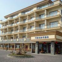 深圳南澳巴厘島海景酒店酒店預訂