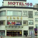 莫泰168(上海世博展覽館西藏南路店)