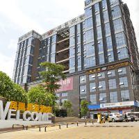 深圳鳳凰星苑酒店酒店預訂