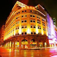 廣州新華大酒店酒店預訂