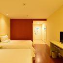 漢庭酒店(上海四川北路中心店)