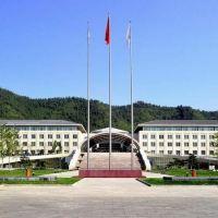 北京中國石化會議中心酒店預訂