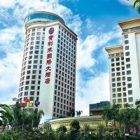 深圳寶利來國際大酒店酒店預訂
