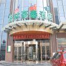 格林豪泰(定州火車站店)
