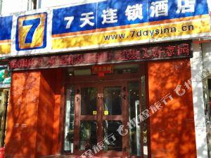 7天酒店吐魯番大十字店