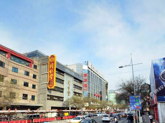 南京大飯店(Nanjing Great Hotel)周邊圖片