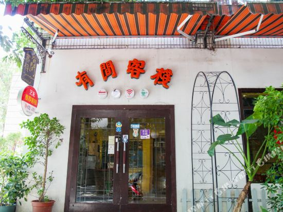 Guilin Youcan Hostel