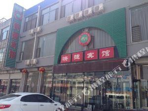 懷仁朔州明珠快捷賓館