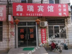 濟陽濟南鑫瑞賓館