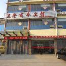 莒南臨沂臨港運隆商務賓館