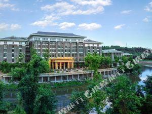 廣安金福國際大酒店
