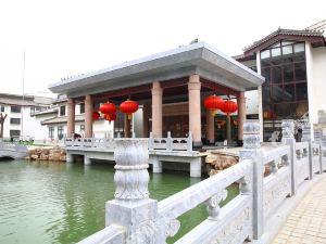 保定秀蘭文化園酒店