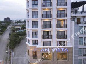 芽莊安維斯塔酒店(An Vista Hotel Nha Trang)