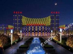 吐魯番華景賓館