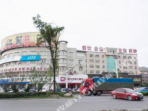 懷遠鄉村大酒店