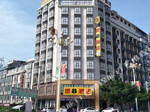 速8酒店(宜州汽車總站店)
