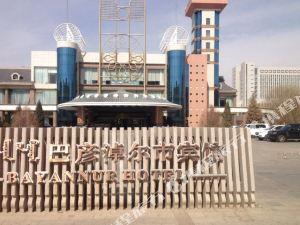 巴彥淖爾市賓館