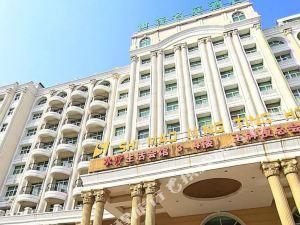 揭陽世茂名庭酒店