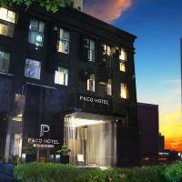 柏高酒店(廣州龍口西崗頂地鐵站店)酒店預訂