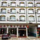 郴州莽山山水假日酒店