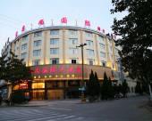 安慶尊尚國際大酒店