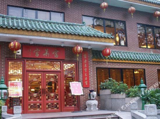 中山富華酒店(Fuhua Hotel)餐廳