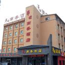濟源華誼商務酒店
