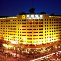 北京天壇飯店酒店預訂
