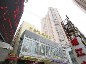 吉泰連鎖酒店(上海斜土路店)