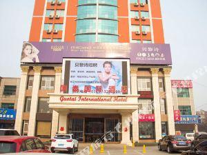 唐山國泰國際酒店