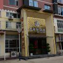 梓潼蘭蒂斯商務酒店