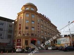 永春維港酒店