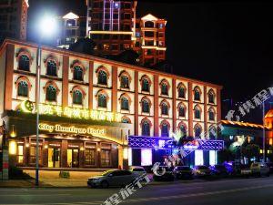宜賓月亮半島城市精品酒店