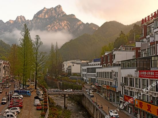 Huangshan Peak Boutique Hotel