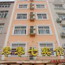 江陵零零七賓館
