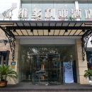 洛陽維多利亞酒店