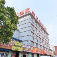 布丁(北京火車南站南廣場店)酒店預訂