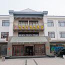 高青蘇州街商務賓館